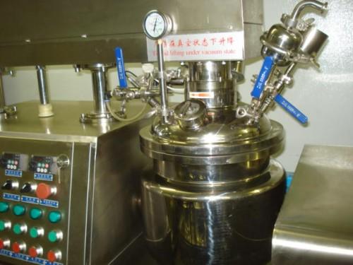 Emulsifier (Homogenizer) - Industrial Equipment for Sale